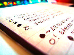 составьте список своих целей